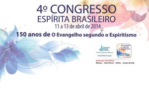 4 Congresso Espírita Brasileiro