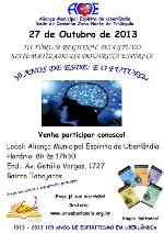 Forum do ESDE 2013