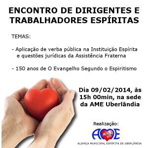 ENCONTRO DE DIRIGENTES E TRABALHADORES ESPÍRITAS