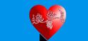 logo_ameudia-3